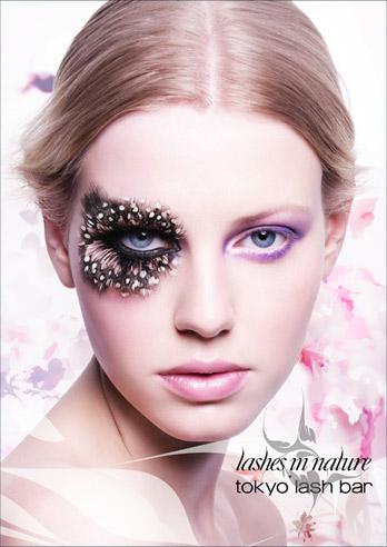 tokyo lash bar by shu uemura, the expert in the art of false eyelashes - fleur-ever